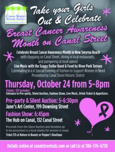 Paint Canal Street Pink! @ Jan's Art Center & The Hub on Canal