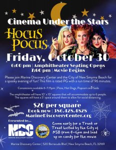 Halloween Trunk or Treat and Cinema Under the Stars 2020 @ Hunter Amphitheater